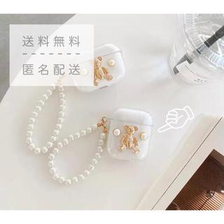 ♡新品・未使用♡ bear airpods case 1/2世代(ヘッドフォン/イヤフォン)