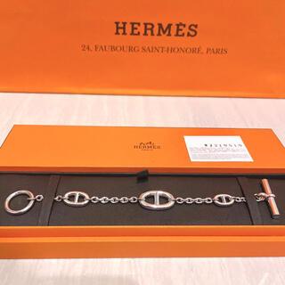 Hermes - HERMESエルメス ブレスレット