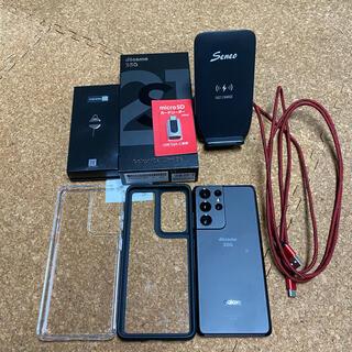 NTTdocomo - GALAXY S21 ultra docomo  5G SIMフリー  ブラック