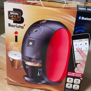 ネスレ(Nestle)のネスカフェ ゴールドブレンド バリスタ i(コーヒーメーカー)