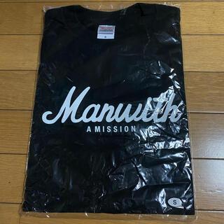 マンウィズアミッション(MAN WITH A MISSION)の【新品】Sサイズ MAN WITH A MISSION  Tシャツ(ミュージシャン)