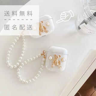 ♡新品・未使用♡ bear airpods pro case(ヘッドフォン/イヤフォン)