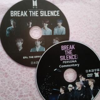 防弾少年団(BTS) - Break The Silence&PERSONA Cammentary