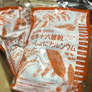 ヤズヤ(やずや)の発芽十六雑穀いっしょにカルシウム60袋(米/穀物)