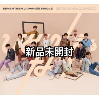 セブンティーン(SEVENTEEN)のSEVENTEEN CD ひとりじゃない 初回限定C盤 新品未開封(K-POP/アジア)