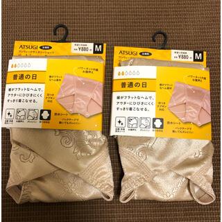 Atsugi - 新品 アツギ サニタリーショーツ2枚 M