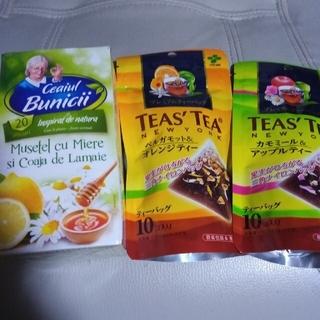 紅茶3個です。