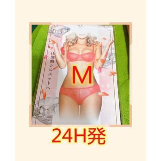 【24時間以内発送】PRINCESS SLIM プリンセススリム Mサイズ1枚