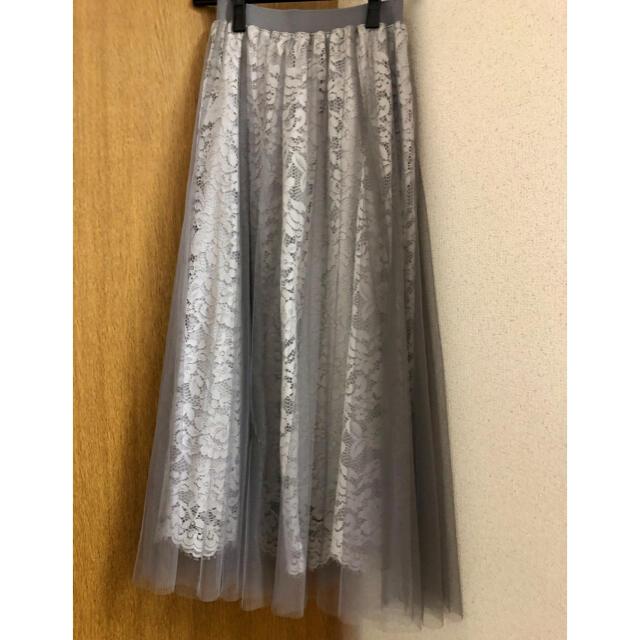 PROPORTION BODY DRESSING(プロポーションボディドレッシング)のジルバイジルスチュアート、ウィルセレクション 、レッセパッセ、リランドチュール レディースのスカート(ロングスカート)の商品写真