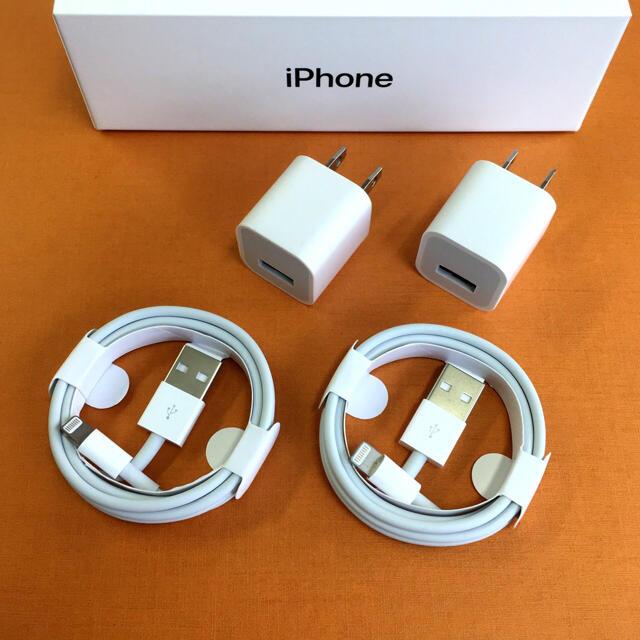 iPhone(アイフォーン)のiPhone 充電ケーブル 充電器 コード アダプター スマホ/家電/カメラのスマートフォン/携帯電話(バッテリー/充電器)の商品写真