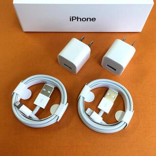 iPhone - iPhone 充電ケーブル 充電器 コード アダプター