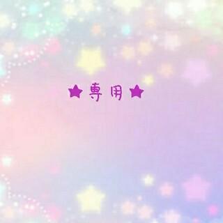 【新品*未使用】DUO デュオ ザ クレンジングバーム ホワイト