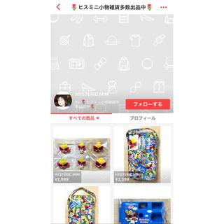 ヒステリックミニ(HYSTERIC MINI)のノベルティお椀お菓子入れ(プレート/茶碗)