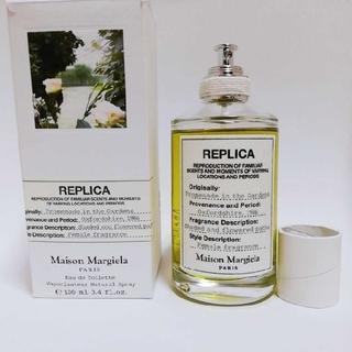 Maison Martin Margiela - 廃盤 メゾンマルジェラ レプリカ プロムナードインザガーデン 100ml 香水