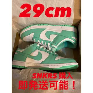 NIKE - DUNK LOW 29cm GREEN GLOW