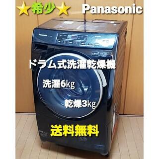 Panasonic - ☆Panasonicドラム式洗濯乾燥 機洗濯6kg乾燥3kg NA-VD210L