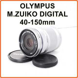 オリンパス(OLYMPUS)の★ オリンパス ミラーレス用望遠レンズ M.ZUIKO 40-150mm ★(レンズ(ズーム))