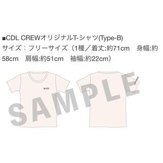 登坂広臣 OMI Tシャツ(ミュージシャン)