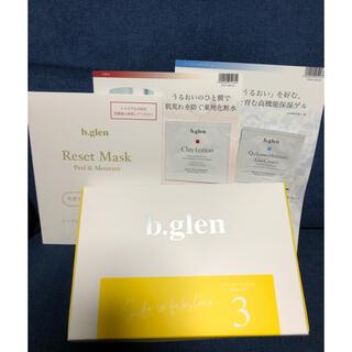 ビーグレン(b.glen)のビーグレン スキンケアプログラム3 トライアルセット&リセットマスク(サンプル/トライアルキット)