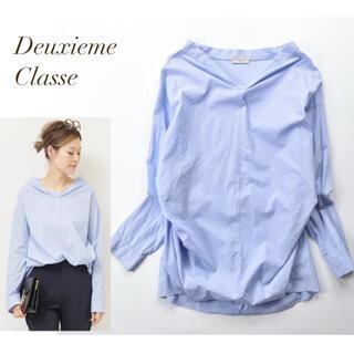DEUXIEME CLASSE - Deuxieme Classe コットンプルオーバー サックスブルー