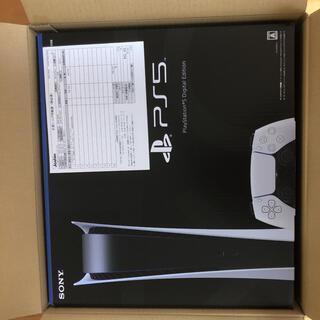PlayStation - 新品未開封 プレイステーション5 PS5 本体 デジタルエディション