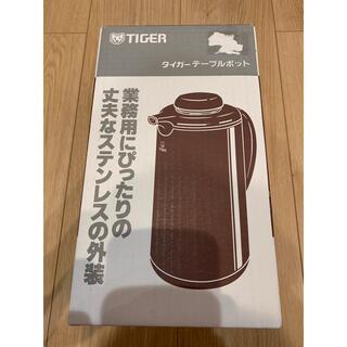 タイガー(TIGER)の【新品】タイガーテーブルポット PRJ-010P/019P(電気ポット)