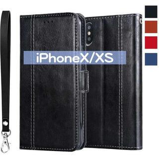 手帳型 iPhoneX/XS レザー 黒 ケース カバー バンパー 保護