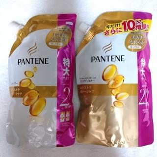 パンテーン(PANTENE)のパンテーン エクストラダメージケア シャンプー トリートメントコンディショナ(コンディショナー/リンス)