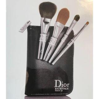 Christian Dior - Dior Backstage メイクブラシセット 筆 トラベルポーチ ポーチ