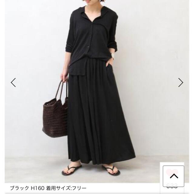 DEUXIEME CLASSE(ドゥーズィエムクラス)の週末6/16終了予定 セットアップ J-LINEN シャツ&ロングスカート レディースのスカート(ロングスカート)の商品写真