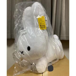 TAITO - ブルーナアニマル 特大ぬいぐるみ ミッフィー ホワイト 白