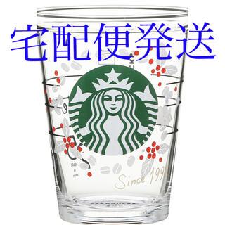 Starbucks Coffee - スターバックス コレクタブル コーヒーチェリーグラスカップ