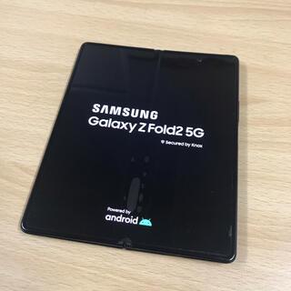 Galaxy - Galaxy Z Fold2 5G ミスティックブラック256GB SIMフリー