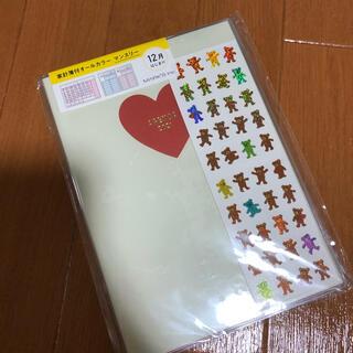 マークス(MARK'S Inc.)のミセスグロスマン🧸ステッカー付き❤︎2021年手帳 アイボリー(カレンダー/スケジュール)