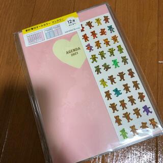 マークス(MARK'S Inc.)のミセスグロスマン🧸ステッカー付き❤︎2021年手帳 ピンク(カレンダー/スケジュール)