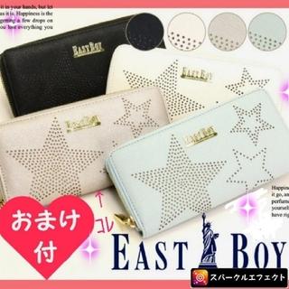 EASTBOY - 56%OFF♥定価4290円♥EASTBOY♥️お洒落な星柄長財布♥おまけも付♪