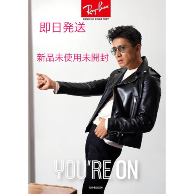 Ray-Ban(レイバン)のRAY-BAN X TAKUYA KIMURA 木村拓哉 キムタク メンズのファッション小物(サングラス/メガネ)の商品写真