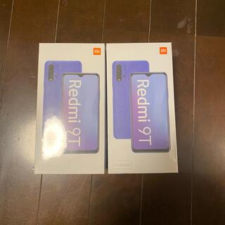 ANDROID - Xiaomi Redmi 9T 【新品】2個セット