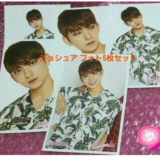 セブンティーン(SEVENTEEN)のLIKE SEVENTEEN ジョシュア フォト5枚セット diamond (K-POP/アジア)