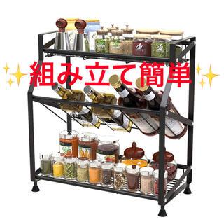 ✨組み立て簡単✨ 調味料収納 ラック キッチン収納 3段式 ステンレス製 大容量