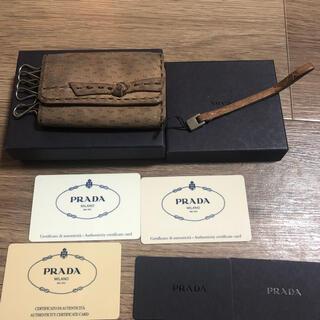 プラダ(PRADA)の【正規品】キーケース PRADA プラダ(キーケース)