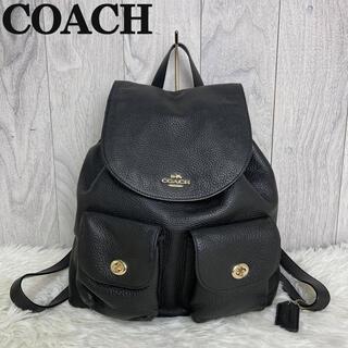 コーチ(COACH)の極美品♡COACH レザー リュック ターンロック バックパック ブラック(リュック/バックパック)