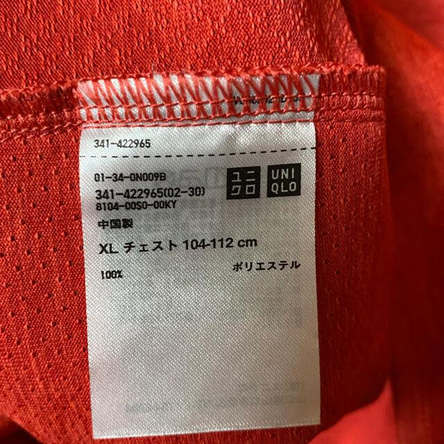 UNIQLO(ユニクロ)のゆうまま様専用 メンズのトップス(パーカー)の商品写真