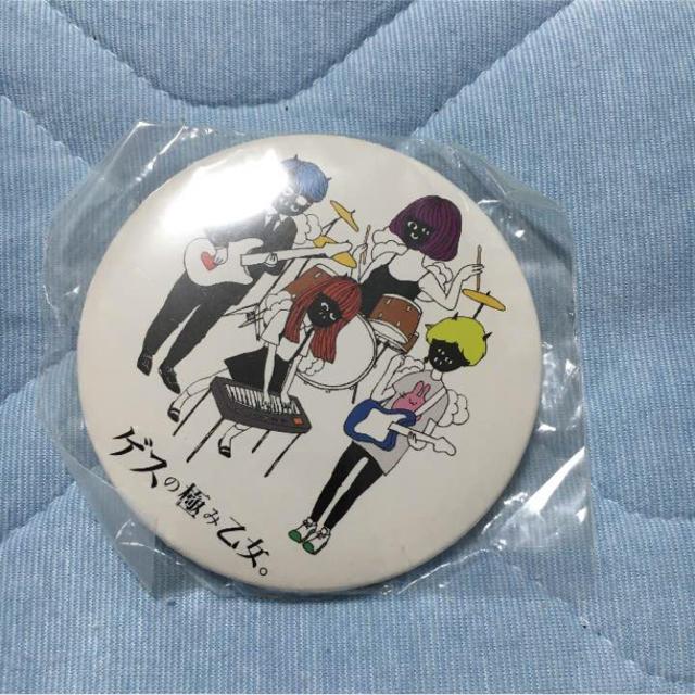 ゲスの極み乙女 缶バッジ エンタメ/ホビーのタレントグッズ(ミュージシャン)の商品写真