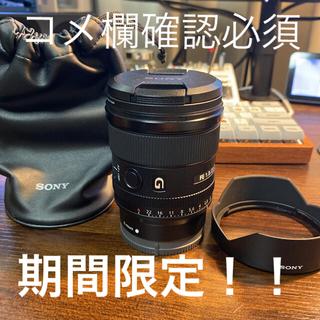 SONY - sony FE 20mm F1.8 G SEL20F18G