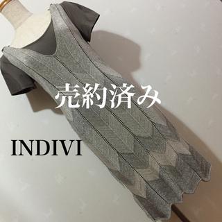 インディヴィ(INDIVI)のINDIVI ラメ入りニットワンピース&ロング丈Tシャツセットアップ(ロングワンピース/マキシワンピース)