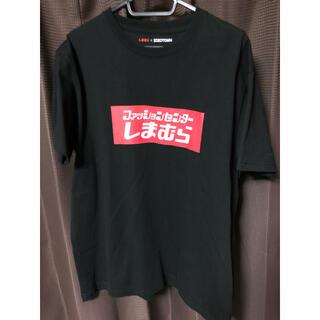 シマムラ(しまむら)のしまむら+ZOZOTOWN Tシャツ(Tシャツ/カットソー(半袖/袖なし))