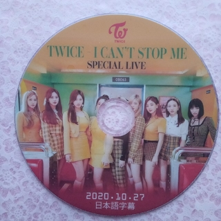 Waste(twice) - Twice I CANT STOP ME special LIVE