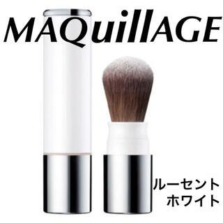 MAQuillAGE - MAQuillAGE トゥルーハイライト  ルーセントホワイト フェースカラー