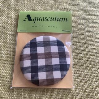 アクアスキュータム(AQUA SCUTUM)のアクアスキュータム 手持ちミラー 化粧直し用 新品(ミラー)